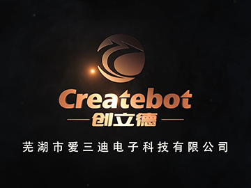 Introduction of our Createbot Factory